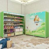 簡易鞋架 多層家用收納鞋櫃布藝簡約現代經濟防塵鞋架子-享家生活館 IGO