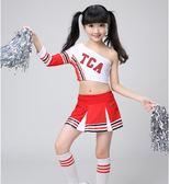 兒童啦啦隊表演服裝男女童啦啦操演出服