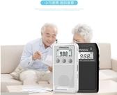 PANDA熊貓6203老人便攜戲曲播放機新款迷你小型袖珍式插卡 夏季上新