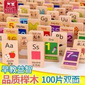 兒童玩具 1-3周歲2男孩女寶寶女童4開發益智力5數字啟蒙積木6早教7