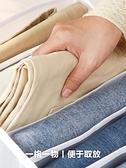 牛仔褲分格整理箱衣柜裝衣服抽屜衣物分隔盒袋褲子收納神器可水洗