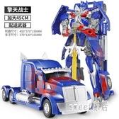 變形金剛玩具金剛5大黃蜂警車汽車恐龍機器人型超大模型男孩6 LR16931【Sweet家居】