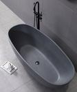【麗室衛浴】BATHTUB WORLD H-601 1650長流線造形灰黑色人造石獨立缸蛋殼系列