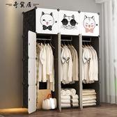 簡易衣柜布組裝塑料儲物收納柜子單人折疊布藝兒童簡約現代經濟型【櫻花本鋪】