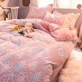北極絨網紅珊瑚絨四件套加厚法萊絨雙面水晶絨床單被套床上法蘭絨 igo