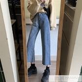 牛仔褲女2020年夏新款高腰顯瘦百搭直筒寬鬆九分寬褲子女 韓慕精品