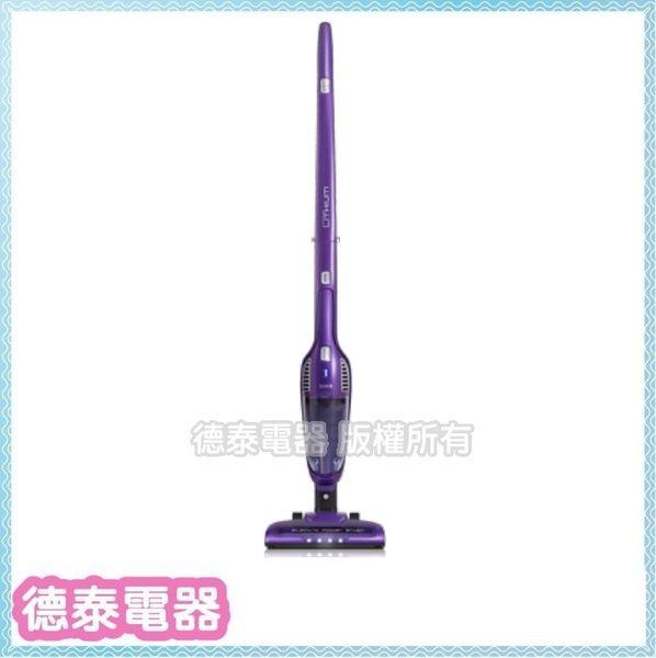 SAMPO聲寶【EC-HC10UGX】手持直立無線2IN1吸塵器【德泰電器】
