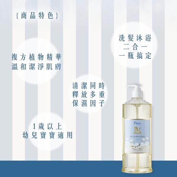 【Fees法緻】嬰兒柔護洗髮沐浴精-蘋果香600ml