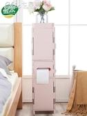 廁所收納柜夾縫柜衛生間20cm落地抽屜式置物架家用塑料浴室超窄柜YXS  七色堇