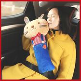 <特價出清>韓國熱銷 卡通可愛兒童汽車安全帶護肩套 抱枕 加長加大【AE10385】99愛買小舖