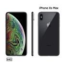 iPhone XS MAX 64G(空機...