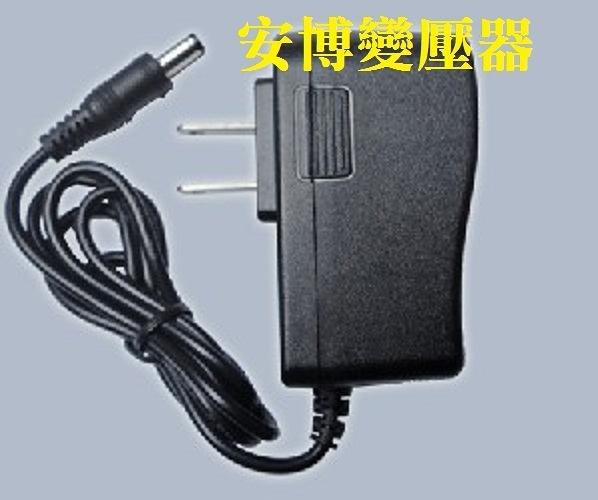 【安博周邊】安博電源 變壓器 5V2A【H00184】