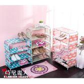 省空間鞋櫃門口小鞋架子宿舍經濟型簡易組裝家用防塵收納女  全店88折特惠