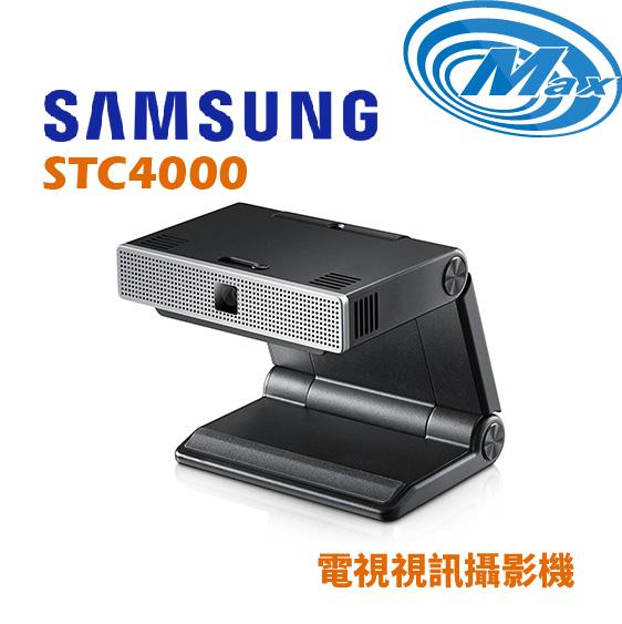 【麥士音響】SAMSUNG 三星 VG-STC4000 | 電視 視訊攝影機 | STC4000【有現貨】
