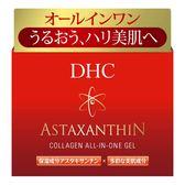 日本DHC Astaxanthin All-In-One Collagen Gel 80g
