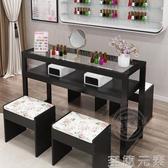美甲桌子椅套裝簡約單人雙人美甲台玻璃面經濟型小型網紅桌子WD 至簡元素