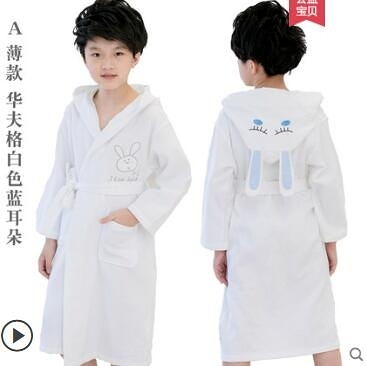兒童浴袍純棉速干浴衣