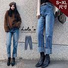 LULUS-Y-反摺褲管寬管牛仔長褲S-XL-藍  現+預【04011168】