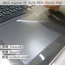 【Ezstick】DELL Inspiron 15 7572 P61F TOUCH PAD 觸控板 保護貼