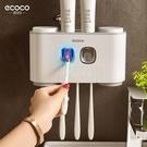 牙刷架免打孔吸壁式牙刷架套裝壁掛擠牙膏器衛生間漱口杯牙膏牙刷置物架