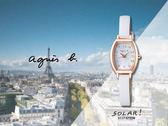 【時間道】agnes b. SOLAR!限量設計師手寫系列酒桶腕錶/白面白皮(V117-KPZ0W/BU9026P1)免運費