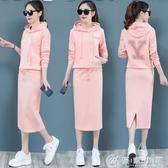 中長款洋裝女早秋季韓版寬鬆顯瘦秋裝連帽T恤裙子兩件套裝最低價 優家小鋪