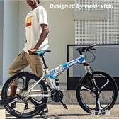 一體輪山地自行車成人單車折疊越野跑車雙減震男女式學生變速賽車 PA12760『男人範』