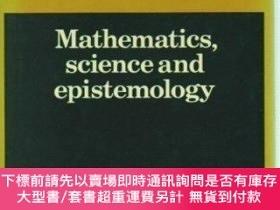 二手書博民逛書店Philosophical罕見Papers (his Philosophical Papers ; V. 2)