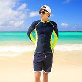男泳裝 撞色 沙灘 運動 防曬 外套 兩件套 男 長袖 泳裝【SFM2107】 ENTER  05/17