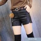 皮褲裙 皮短褲新款女裝高腰顯瘦PU皮褲交時尚口開叉加厚靴褲 快速出貨