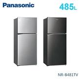 【佳麗寶】-留言加碼折扣(Panasonic國際牌)485公升雙門冰箱 NR-B481TV