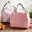 小清新印花便當保溫手提袋 手提袋 媽媽包 便當袋 保溫袋