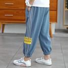 男童長褲 男童褲子夏季薄款防蚊褲2020新款兒童中大童運動燈籠褲休閒褲長褲