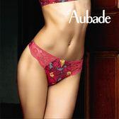 Aubade-狂歡節女王S蕾絲丁褲(桃紅)AA