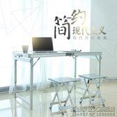 折疊桌子 戶外折疊桌 宣傳展業桌椅 便攜式野餐桌椅餐桌簡易 IGO