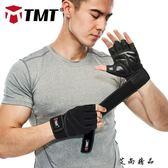 器械單杠鍛煉訓練半指健身手套