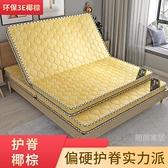 床墊 環保椰棕床墊雙人棕墊1.8米偏硬1.5m加厚棕櫚經濟定做1.2折疊床墊【快速出貨】