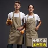 定做帆布掛脖女廚房家用定制logo印字咖啡奶茶烘焙店工作圍裙訂做 草莓妞妞