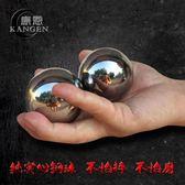 【618好康又一發】保定鐵球實心鋼球健身球手球中老年