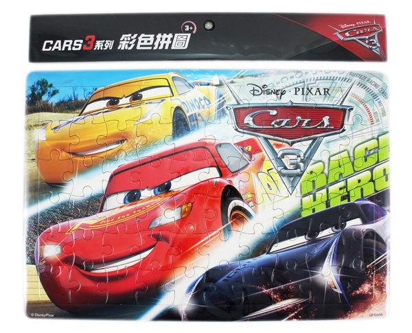 【卡漫城】 Cars 兒童 60片 拼圖 ㊣版 台灣製 閃電麥坤 Mcqueen 汽車總動員 賽車 益智