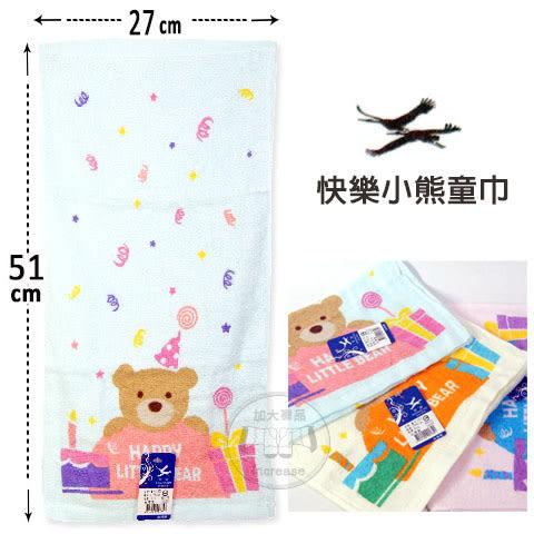 童巾  滿天星純棉童巾 台灣製 雙鶴 SHUANG HO