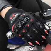 摩托車騎行手套男防摔透氣越野賽車機車騎手賽車騎士裝備春夏四季 夏洛特