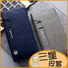 錢包卡片三星S20 S20+ Ultra Note10+ S10 S10+ Note9 Note8手機殼 磁吸翻蓋皮套 全包邊保護殼防摔 皮套
