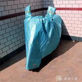電動車防雨罩踏板摩托車車罩電瓶車防曬車衣防塵加厚遮陽雨套蓋布 娜娜小屋