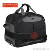旅行包女拉桿包男大容量行李包旅行袋正韓時尚簡約折疊拉伸防水潮 QM圖拉斯3C百貨
