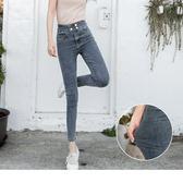 《BA4683-》芭蕾舞褲-高彈力收腹水洗牛仔窄管褲 OB嚴選