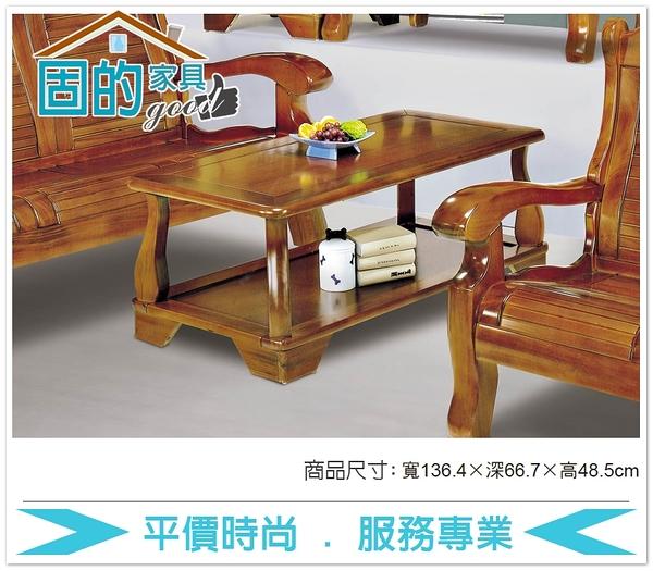 《固的家具GOOD》289-11-AA 南洋檜木實木大茶几
