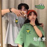 情侶T恤 衣服女韓版原宿風趣味印花短袖T恤情侶春裝2019款寬鬆上衣學生潮 2色