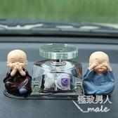 汽車香水座式空瓶擺件LVV2019【極致男人】