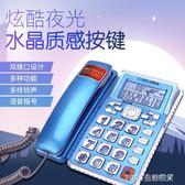 座機 家用辦公電話 固定電話座機來電報號大屏幕大鈴聲 1995生活雜貨NMS